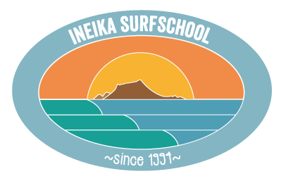 ineika logo web